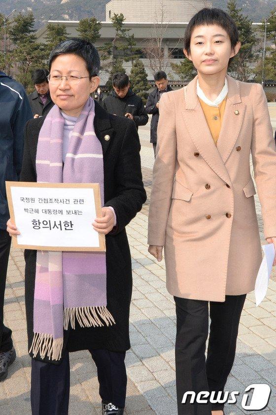[사진]통진당, '국정원' 관련 항의서안 청와대에 전달