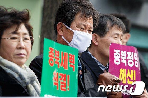 [사진]통합진보당 해산 촉구 기자회견