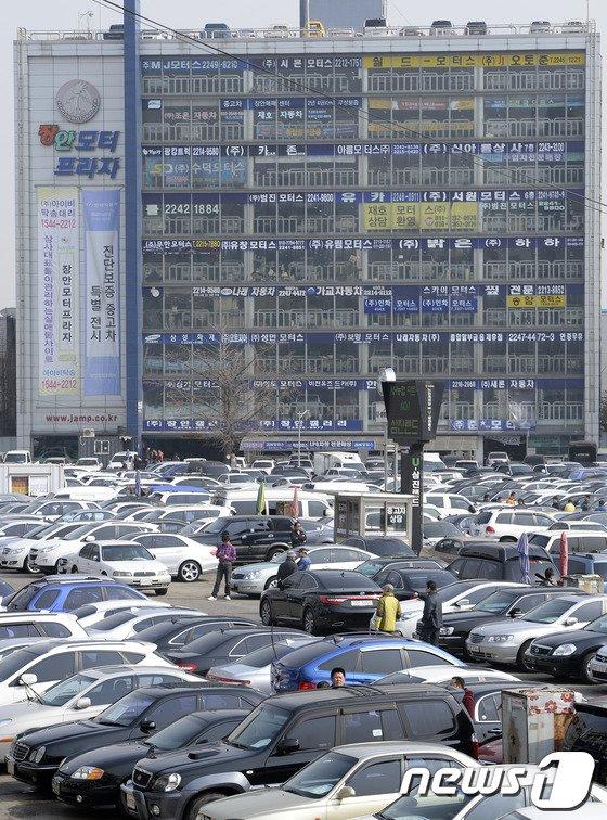 [사진]장안평 자동차 유통산업 메카로 도시재생