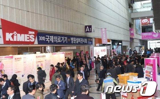 (한국 E&X 제공)© News1