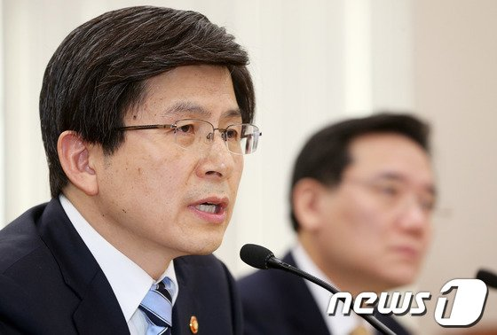 황교안 법무부 장관. © News1 오대일 기자