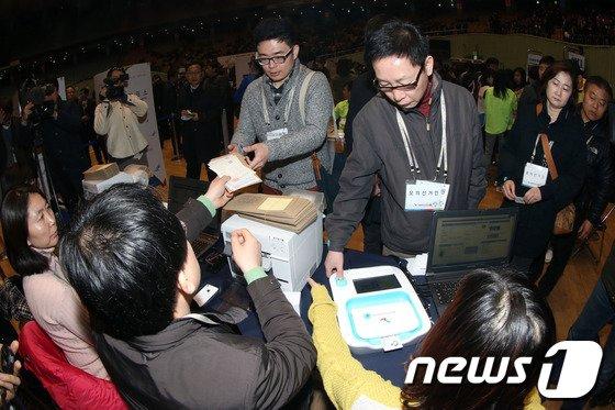 [사진]지방선거 사전투표 공개시연회