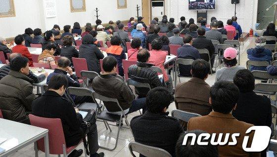 [사진]관계인집회 방청하는 동양사태 피해자들