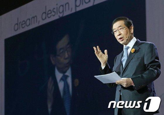 [사진]박원순, 동대문디지안플라자 개관식 참석