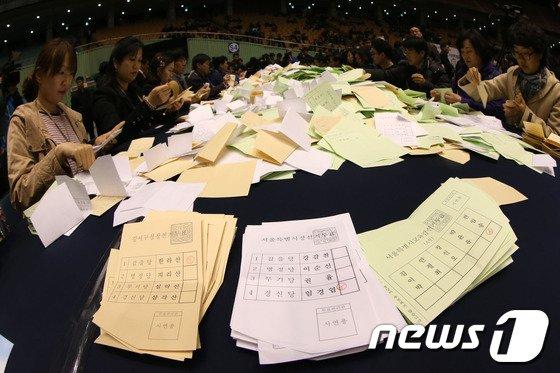 [사진]'6·4 지방선거 개표준비 이상무'