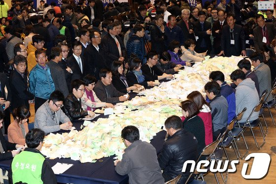 [사진]중앙선관위, 지방선거 개표 시연회