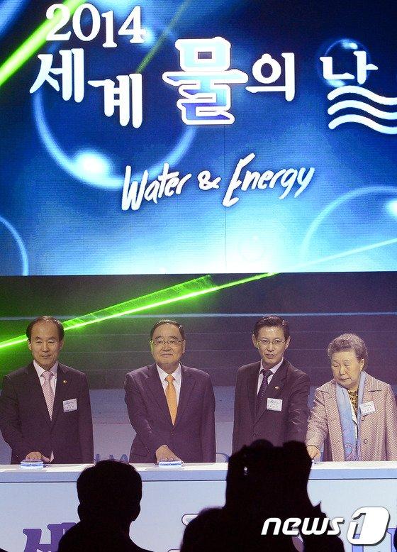 [사진]2014 세계 물의 날 기념행사