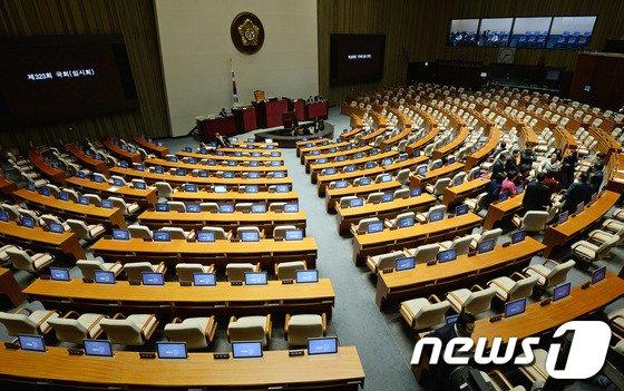 2014.3.21/뉴스1 © News1   박세연 기자