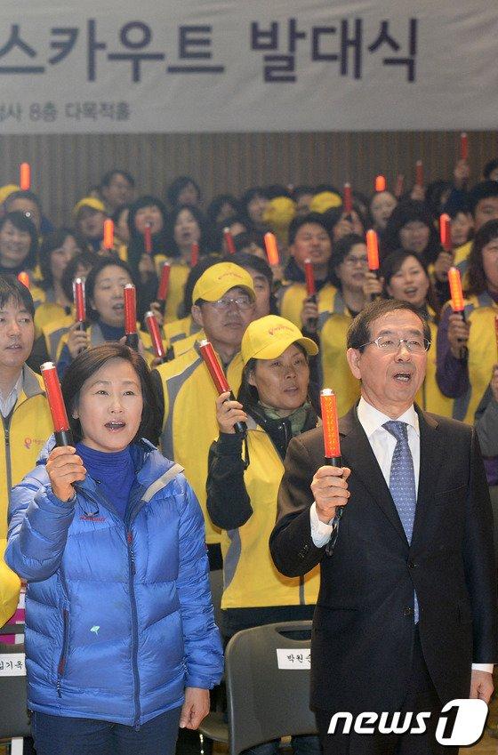 [사진]'여성이 살기 좋은 서울을 위해!'