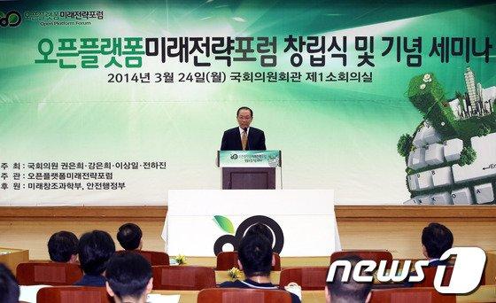 [사진]황우여 대표, 오픈플랫폼 미래전략포럼 창립식 축사