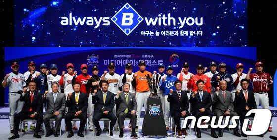 [사진]'야구는 늘 여러분과 함께'