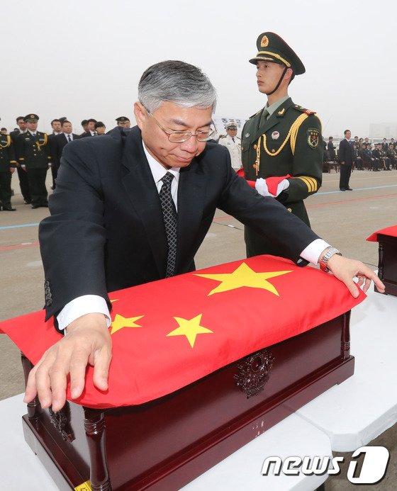 [사진]중국군 유해 '고향으로'