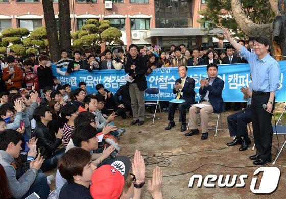 """[사진]안철수 """"학생들 반갑습니다"""""""