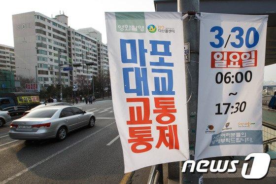 영화 '어벤져스2' 한국 촬영이 이틀 앞으로 다가온 28일 서울 마포대교 인근 도로에 오는 30일 영화 촬영으로 인해 진입이 통제된다는 현수막이 붙어있다.할리우드 블록버스터 '어벤져스2'는 오는 30일 부터 다음달 14일까지 서울 전역에서 촬영되며 촬영장소는 마포대교, 청담대교, 세빛둥둥섬, 상암동 DMC 월드컵북로, 강남역사거리, 탄천주차장, 문래동 철강거리 등이다. 2014.3.28/뉴스1 © News1   유승관 기자