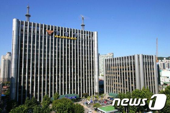 서울 서대문구 미근동 경찰청사. © News1 (서울=뉴스1)