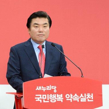 경기도지사 출마를 선언한 원유철 새누리당 의원. 2014.3.23/뉴스1 © News1   정회성 기자