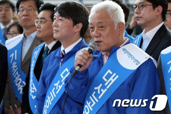 [사진]김한길 '기초공천 폐지운동 나선다'