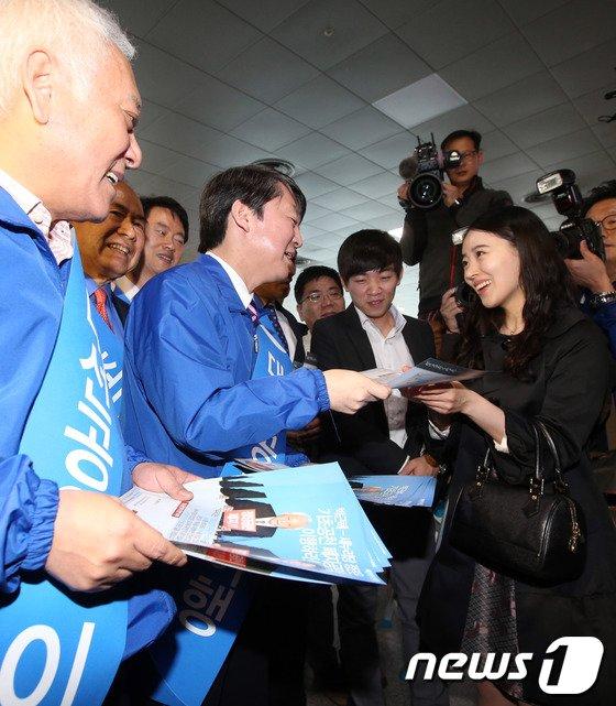 [사진]김한길-안철수, 기초공천 폐지운동 돌입