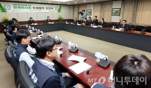 마사회 노사 양측은 30일 오전 11시 한국마사회 본관 대강당에서 단체협약 조인식을 가졌다.