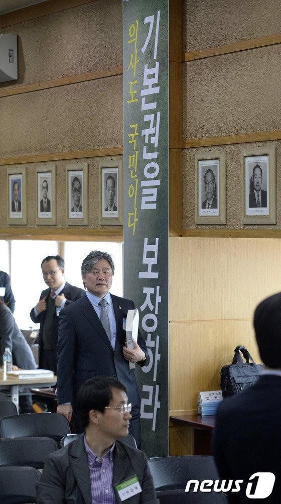 [사진]의사협회, 오늘 집단휴진 재추진 결정