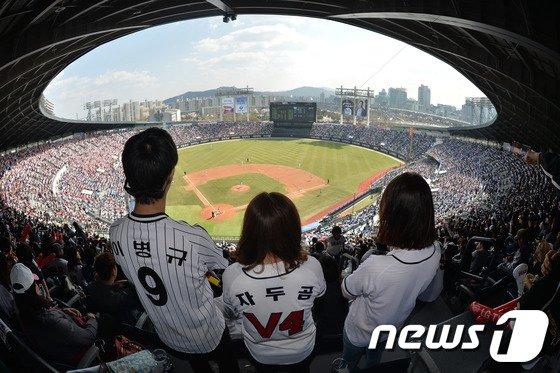 [사진]'반갑다 야구야'