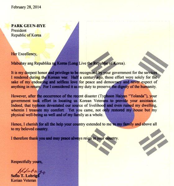 한국전쟁에 참전했던 필리핀의 로브리고옹이 박근혜 대통령에게 쓴 편지. © News1