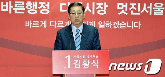 [사진]김황식, 경선 활동 재개