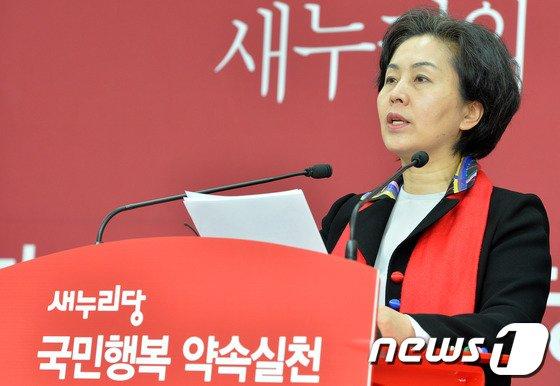 [사진]정책발표 기자회견 갖는 김영선 예비후보