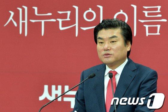 [사진]원유철 '드레스덴 3대구상 실천 방안 발표'