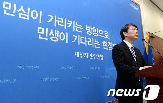 [사진]안철수 공동대표 '기초선거 공천 폐지 관련 기자회견'