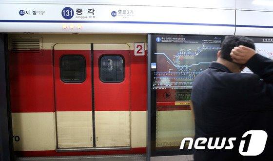 [사진]지하철 1호선 운행중단 '어쩌나'
