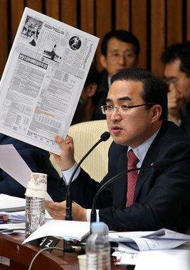 박홍근 새정치민주연합 의원. 2013.1.21/뉴스1 © News1   이광호 기자