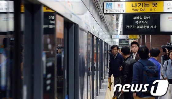 [사진]지하철 4호선 복구 완료, 운행재개