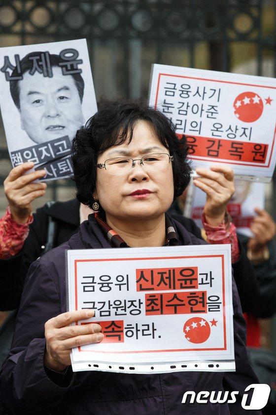 [사진]동양 피해자들 '한숨만'