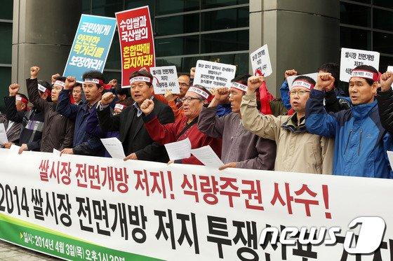 [사진]'농민들의 외침'