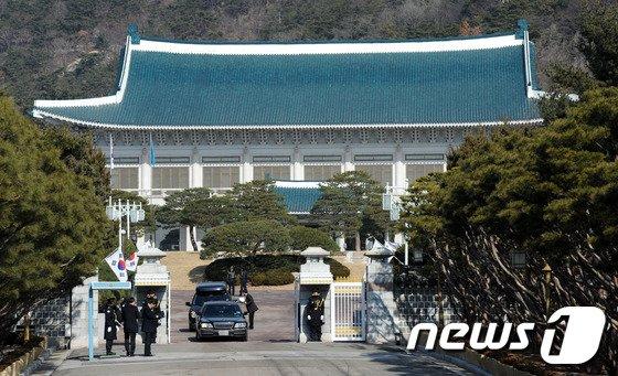 청와대 정문. /뉴스1 © News1 박세연 기자
