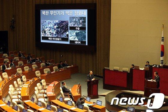 [사진]'北무인기가 촬영한 청와대'