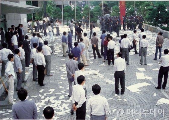 1990년 10월10일 깡통계좌 정리를 단행키로 하자 이에 반대하는 투자자들의 시위가 연일 이어졌다.  <br /> /사진 제공〓금융투자협회