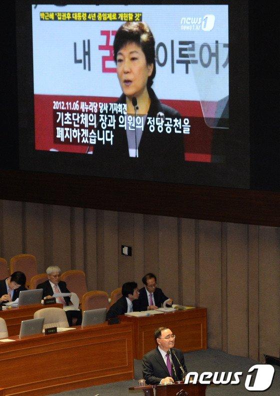 [사진]정당공천 폐지 공약 질의에 답하는 정홍원 총리
