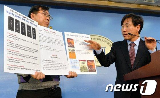 [사진]제주 4.3희생자 재심의 촉구하는 하태경 의원