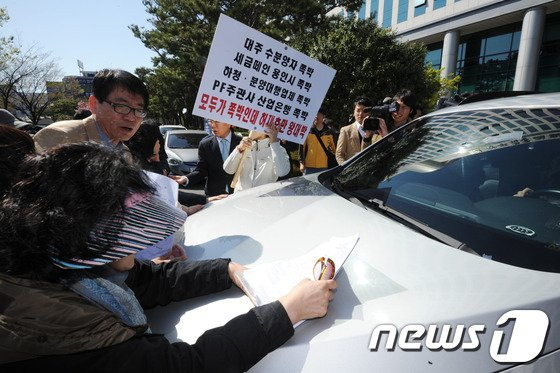 [사진]피해자들에 막힌 '황제노역' 허재호