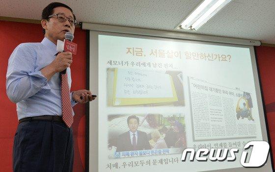[사진]김황식 예비후보, 3차 정책공약 발표