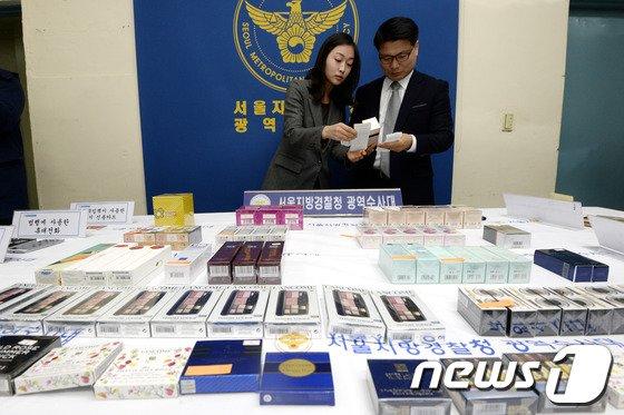 [사진]'정지된 신용카드로 면세품 구입하다니'