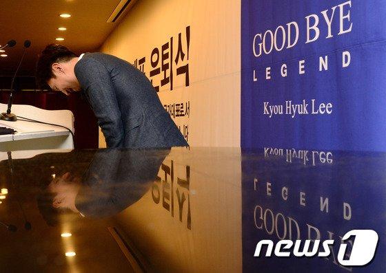 [사진]전설 이규혁, 굿바이!
