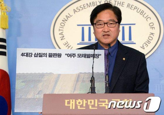 """[사진]우원식 """"사학비리의 귀환, 4대강의 귀환"""""""
