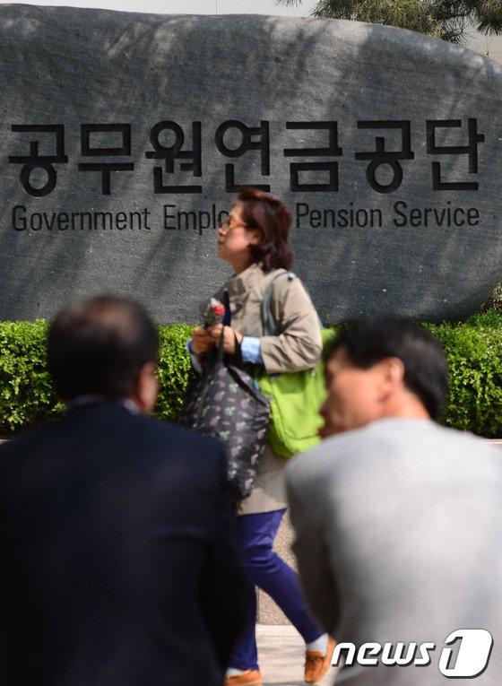 [사진]공무원연금, 정부부채 증가 부추겨