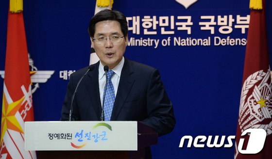 김민석 국방부 대변인 /뉴스1 © News1   양동욱 기자