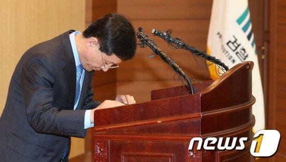 [사진]검찰, '증거조작' 국정원 대공팀 처장까지만 기소