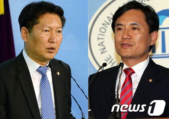 (뉴스1 DB) © News1   손형주 기자