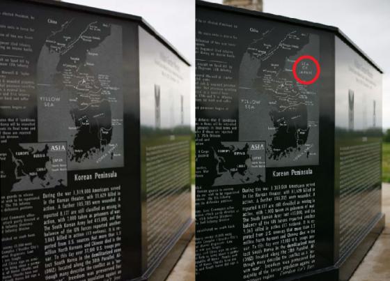 왼쪽부터 일본해 표기가 삭제된 국가보훈처 도감 속 사진과 원본사진(인디애나주 레이크카운티의 한국전 참전기념비 한반도 지도 조형물)/사진=국가보훈처